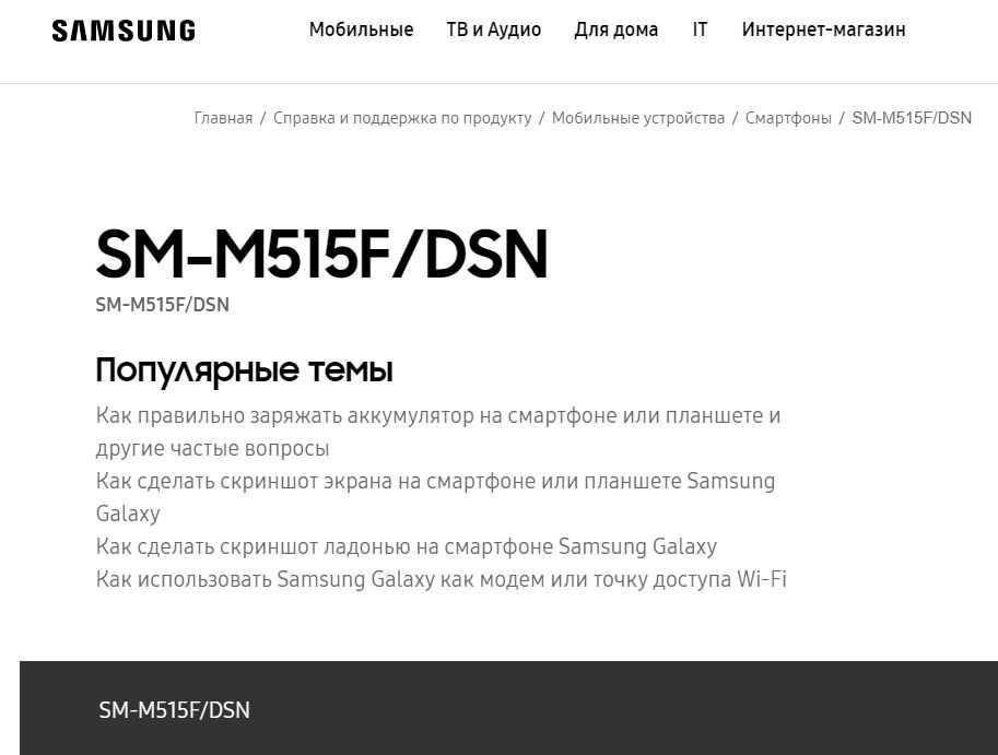 Смартфон samsung galaxy m51 с мощным аккумулятором выпущен официально