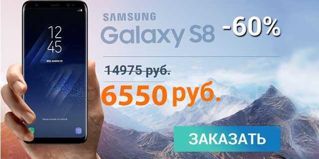 Samsung официально рассказала, когда выпустит android 11 - androidinsider.ru