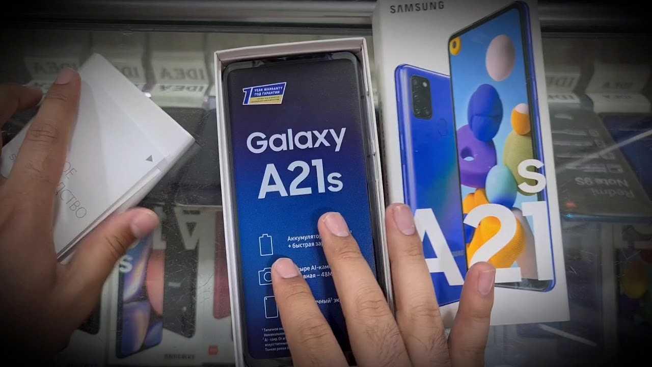 Смартфон samsung galaxy a21s vs samsung galaxy m21. в чем подвох?