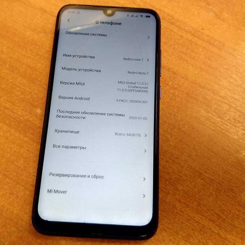 Уровень излучения смартфонов xiaomi sar для всех моделей (2020)