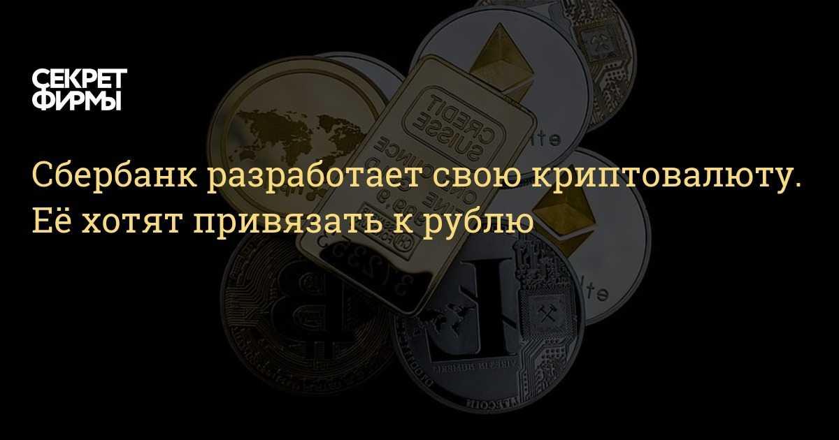 Обзор новых перспективных криптовалют 2020-2021
