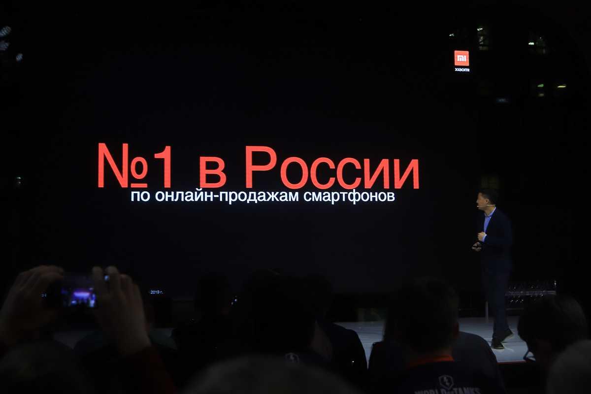 После презентации Redmi K30 прошло почти полгода и наконец-то компания сообщила о презентации приемника Если верить инсайдерской информации то премьера новинки