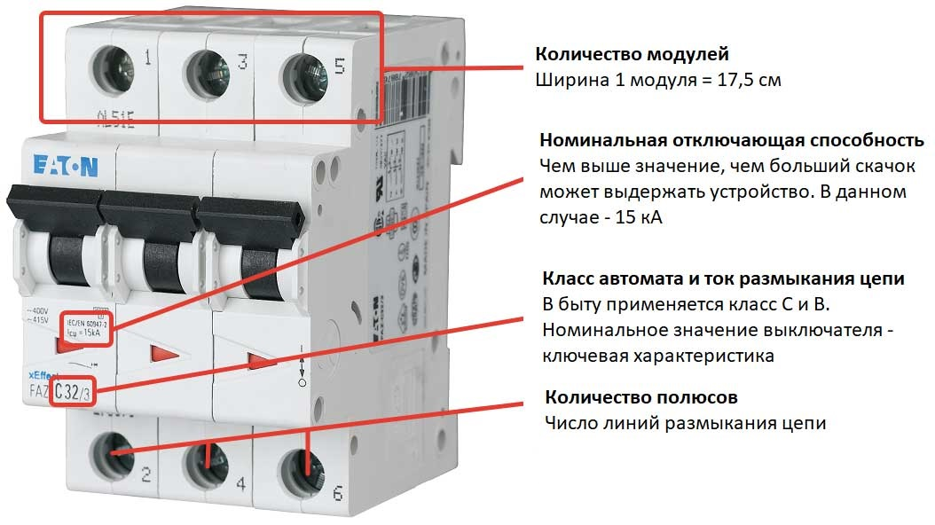 Выбор автоматического выключателя по току: топ-лучших производителей! инструкция как выбрать хороший автомат для домашней сети