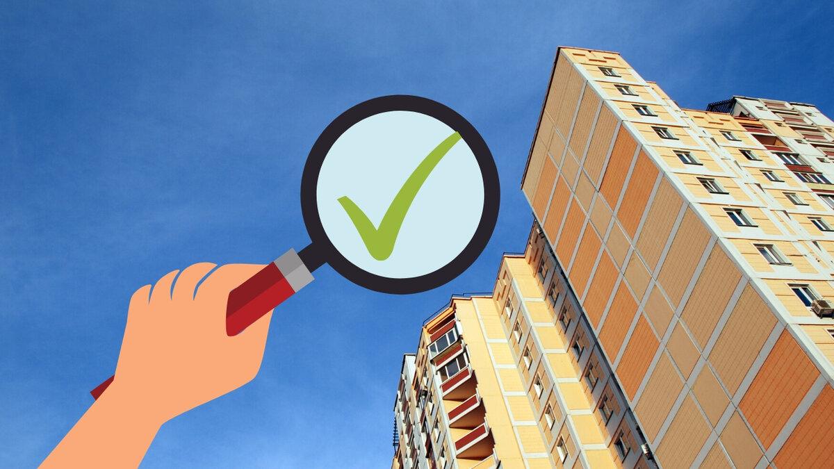 Что такое хорошая квартира и как ее найти?