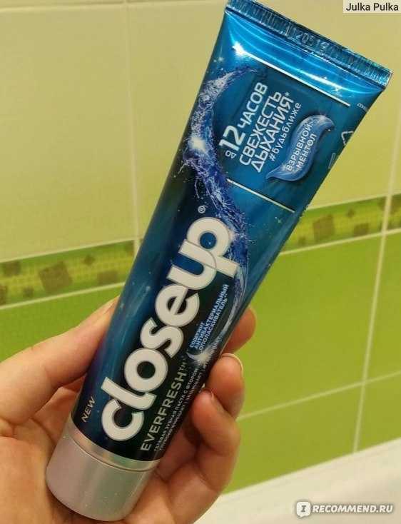 Выбирайте зубную пасту правильно полагаясь на важные критерии Вам откроются секреты подбора средства для зубов которое ухаживает за ротовой полостью