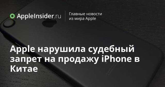 Что я думаю об iphone 12 pro: мнение владельца appleinsider.ru | appleinsider.ru