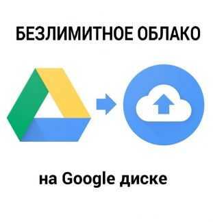 Что не так с игровым сервисом stadia от google