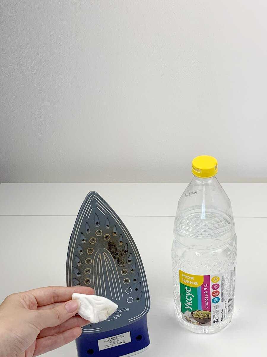 Как очистить утюг от нагара: советы