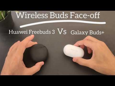 Сравнение huawei freebuds 3i и honor magic earbuds - gizchina.it