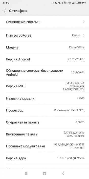 Осталось несколько дней до официальной презентации флагманского смартфона Redmi K30 Pro В сеть продолжают появляться новые данные на предмет возможных характеристик