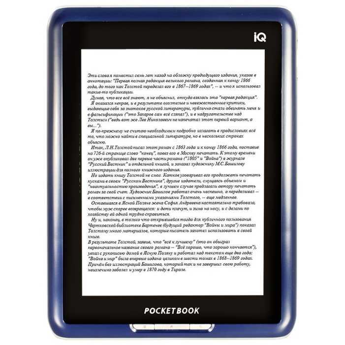 Планшет vs электронная книга