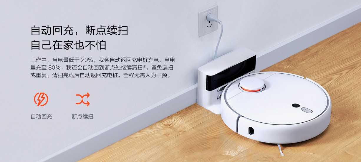 Обзор xiaomi mi robot vacuum cleaner 1c skv4073cn: самый дешевый робот-пылесос с камерой и влажной уборкой