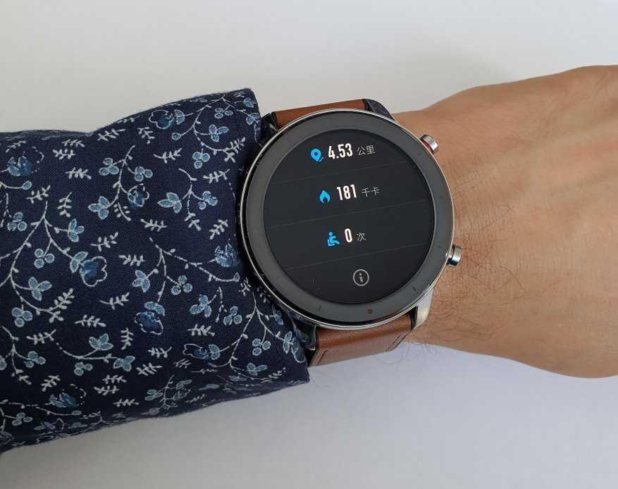 Уже довольно известная китайская компания Huami в прошлом месяце представила на суд общественности новые смарт-часы серии Amazfit GTS 2 Теперь компания намерена