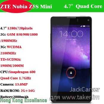 Zte nubia z20 (зте нубия z20): характеристики, цена, обзор