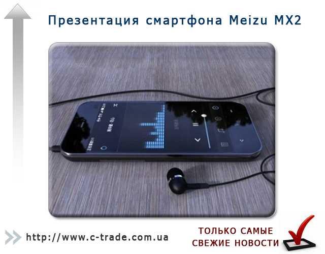 Meizu 17 pro - характеристики, обзор, отзывы, цены