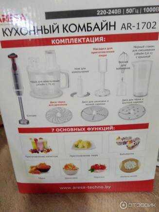 Как правильно выбрать  хороший кухонный комбайн для дома