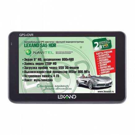 Как выбрать автонавигатор? навигатор автомобильный - отзывы, обзор, цены :: syl.ru