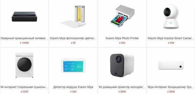 Компания xiaomi намерена выпустить фирменную кредитную карту ► последние новости