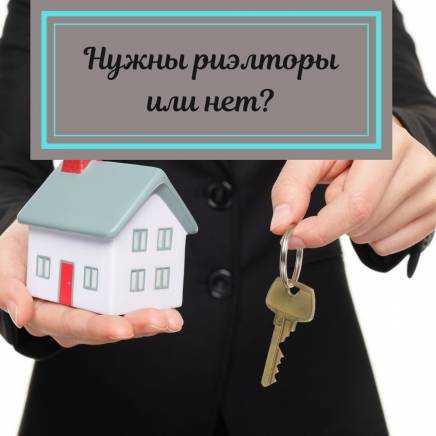 Какой выбрать обогреватель для дома: типы хороших обогревающих устройств, особенности выбора