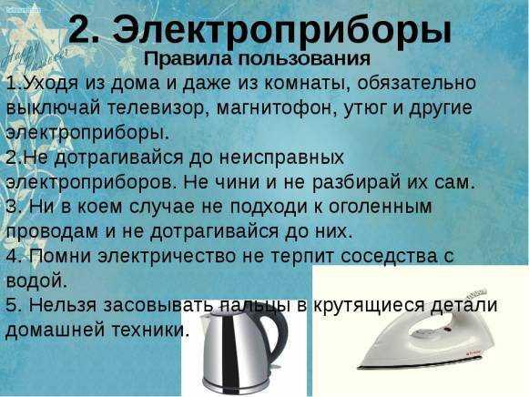 Как выбрать электрический чайник для дома и какой лучше купить: обзор характеристик и современных функций