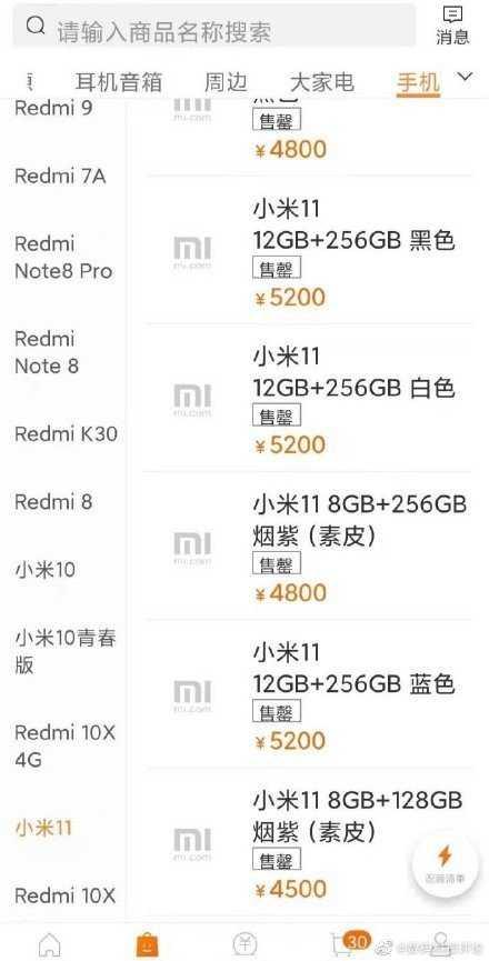 Неожиданно даже для поклонников бренда в компании сообщили о намерении выпустить новый премиальный флагман – это камерофон Mi10 Pro о цене которой как и о дате