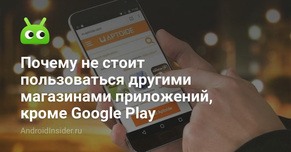 Компания Samsungуже успела порадовать пользователей перезапуском улучшенной версии складного смартфона в сентябре Напомним что ранее аппарат не справился с тестами