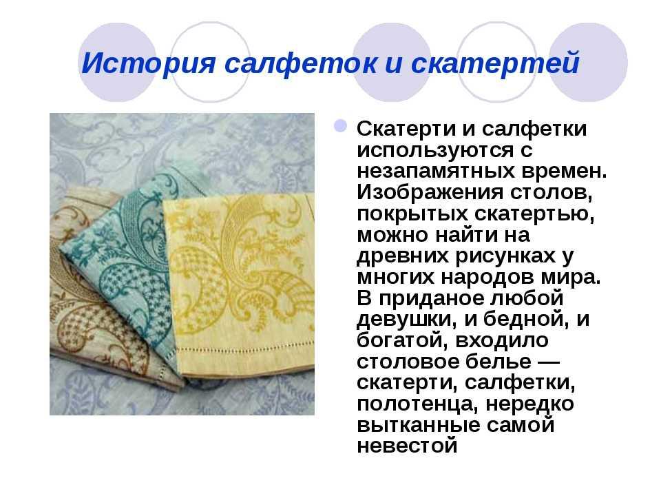 Из какой ткани постельное белье лучше: поплин, сатин или бязь