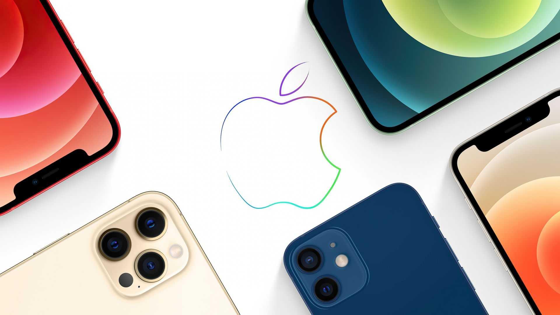 Обзор iphone 12 pro max — wylsacom