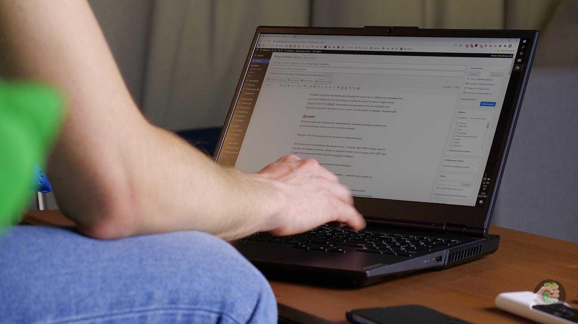 Обзор ноутбука lenovo legion y520: кто хочет стать легионером? / ноутбуки и пк