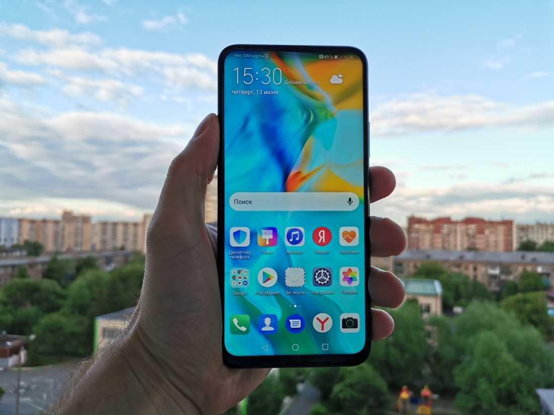 Обзор смартфона huawei p smart 2021: не особенная снежинка