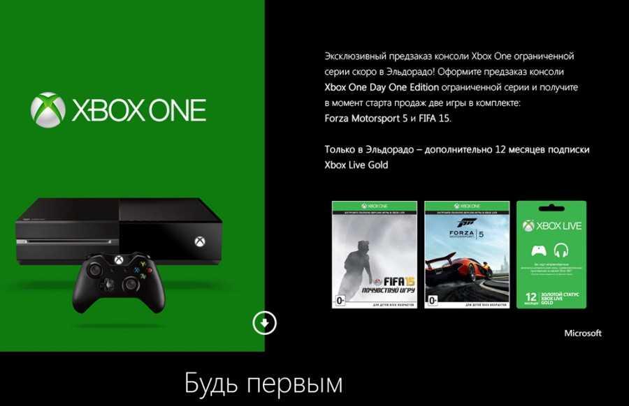 Выбираем тв-приставку для геймера: nvidia shield, apple tv или xiaomi mi tv box?