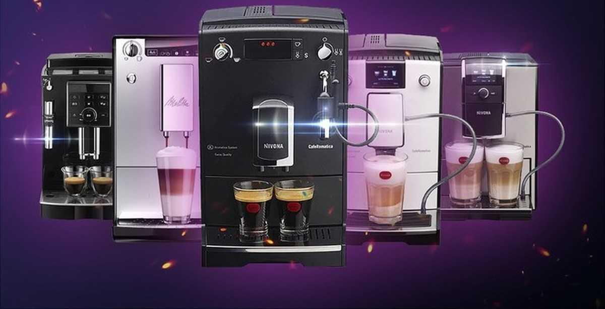 Как выбрать кофеварку для дома в 2019 году: советы специалистов
