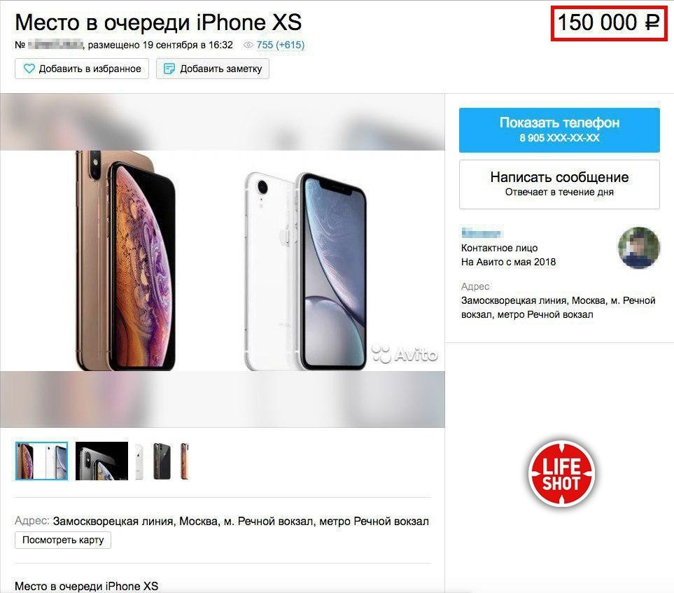 Apple убрала зарядку и наушники из комплекта даже старых iphone | appleinsider.ru