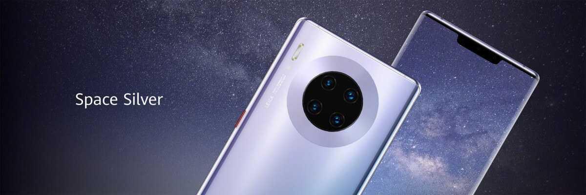Huawei p30, p30 pro дебютирует 26 марта в париже