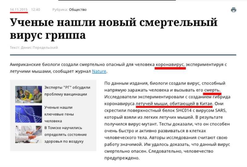 Как мир будет справляться с пандемией covid-19 в 2021 году? - hi-news.ru