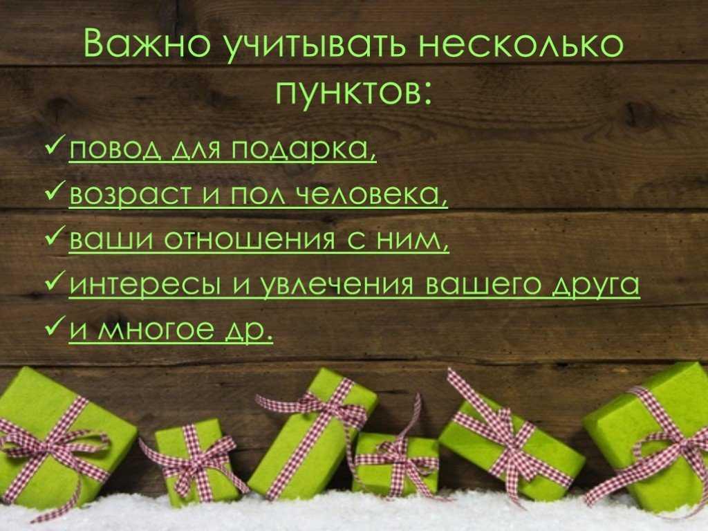 Топ-63 подарка начальнице на день рождения: от коллектива и себя
