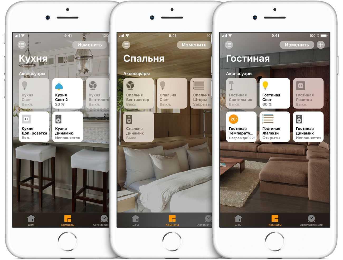 Как добавить камеру xiaomi в умный дом apple homekit