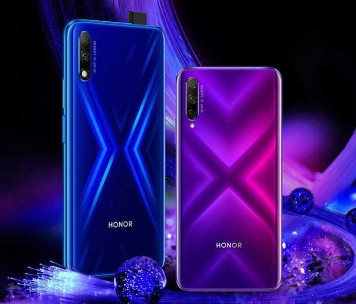 Honor 9x и pro: характеристики, antutu, nfc, цена в россии, версии - faq