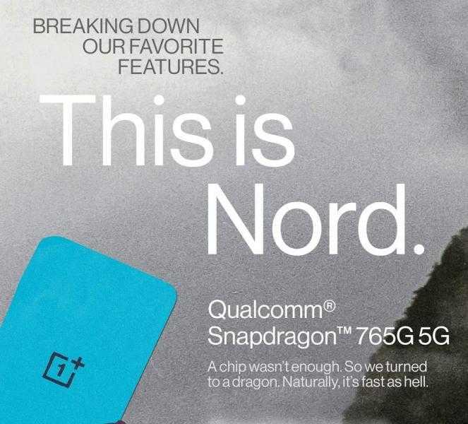 Смартфон oneplus z с чипом snapdragon 765g засветился в geekbench