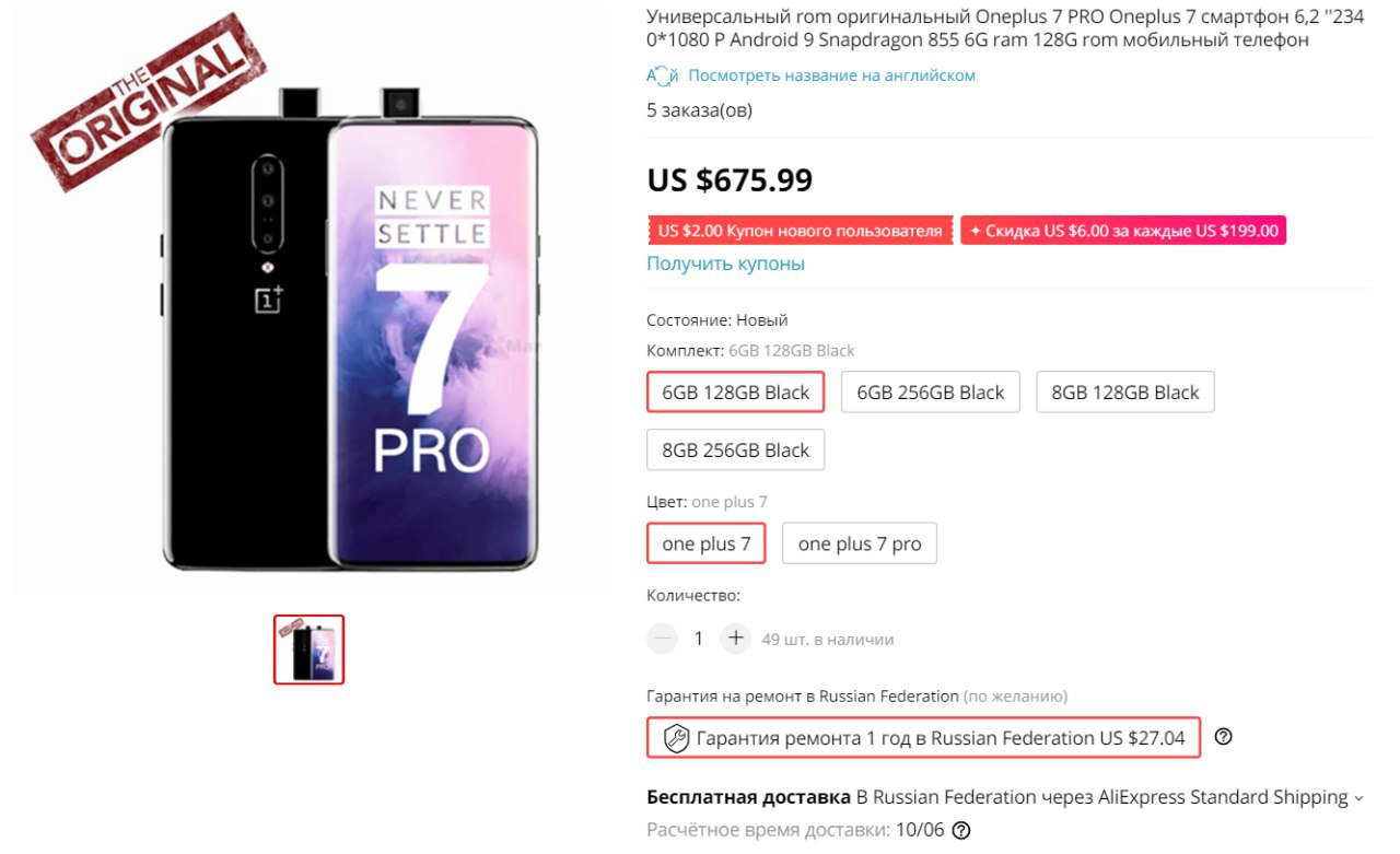 Oneplus представила еще два смартфона и в них есть смысл