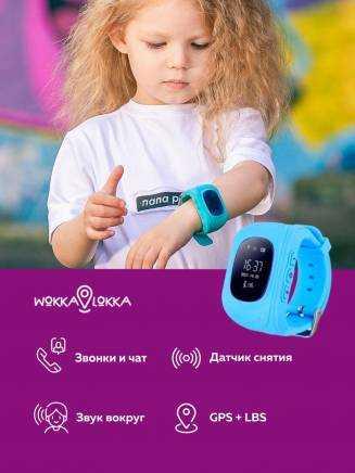Умные часы для детей: топ-20 лучших моделей для современных детей