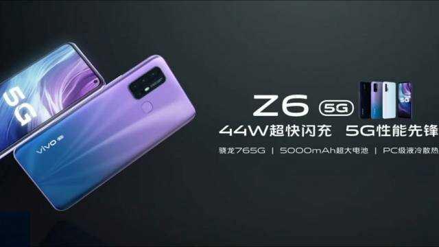 Обзор vivo z6 5g: характеристики, цена