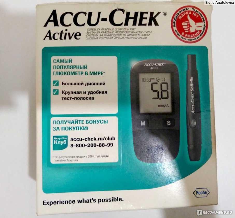 Как выбрать глюкометр, какой лучше для домашнего использования
