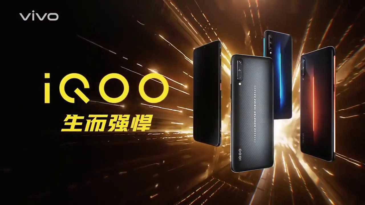 Обзор смартфона vivo iqoo neo3 с основными характеристиками