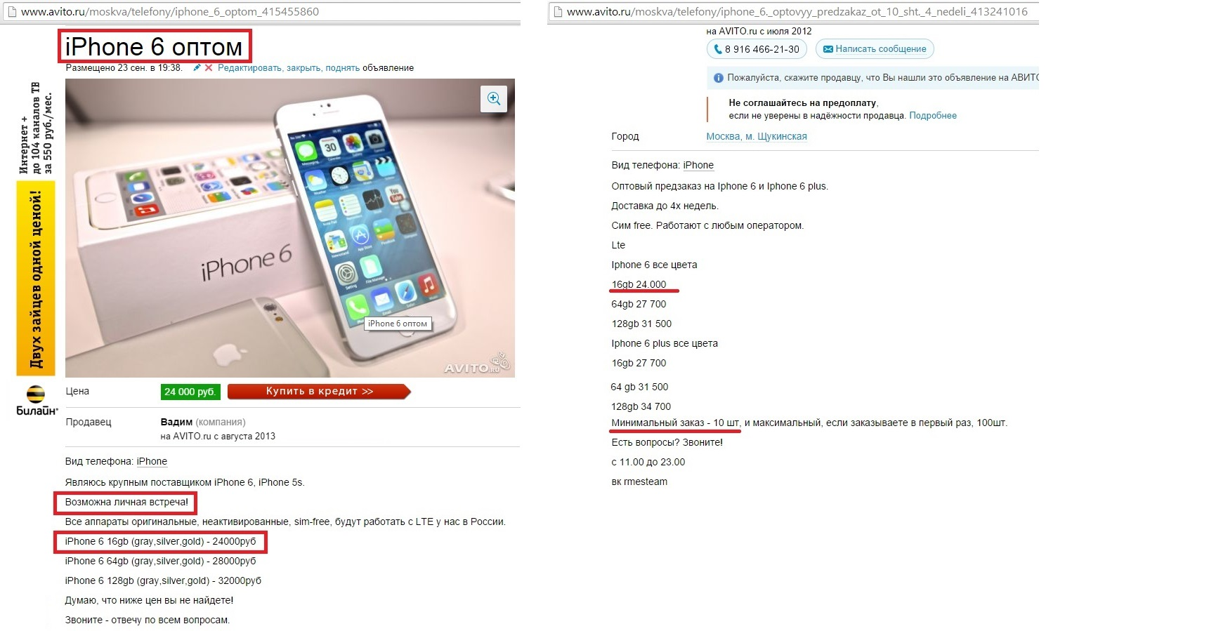 Неделя с iphone: стоят ли новые продукты apple своих денег — рт на русском