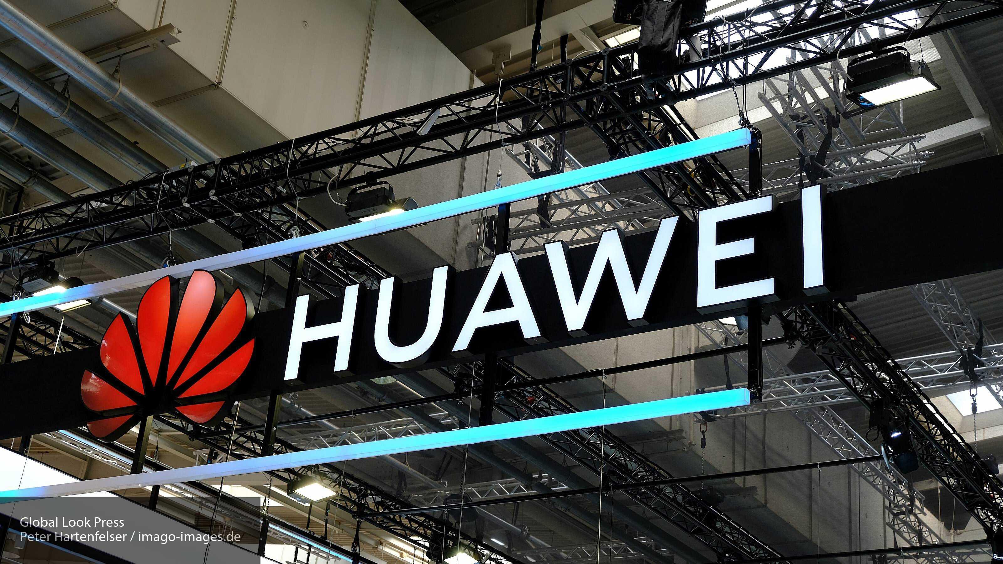 Huawei продает honor в угоду сша - cnews