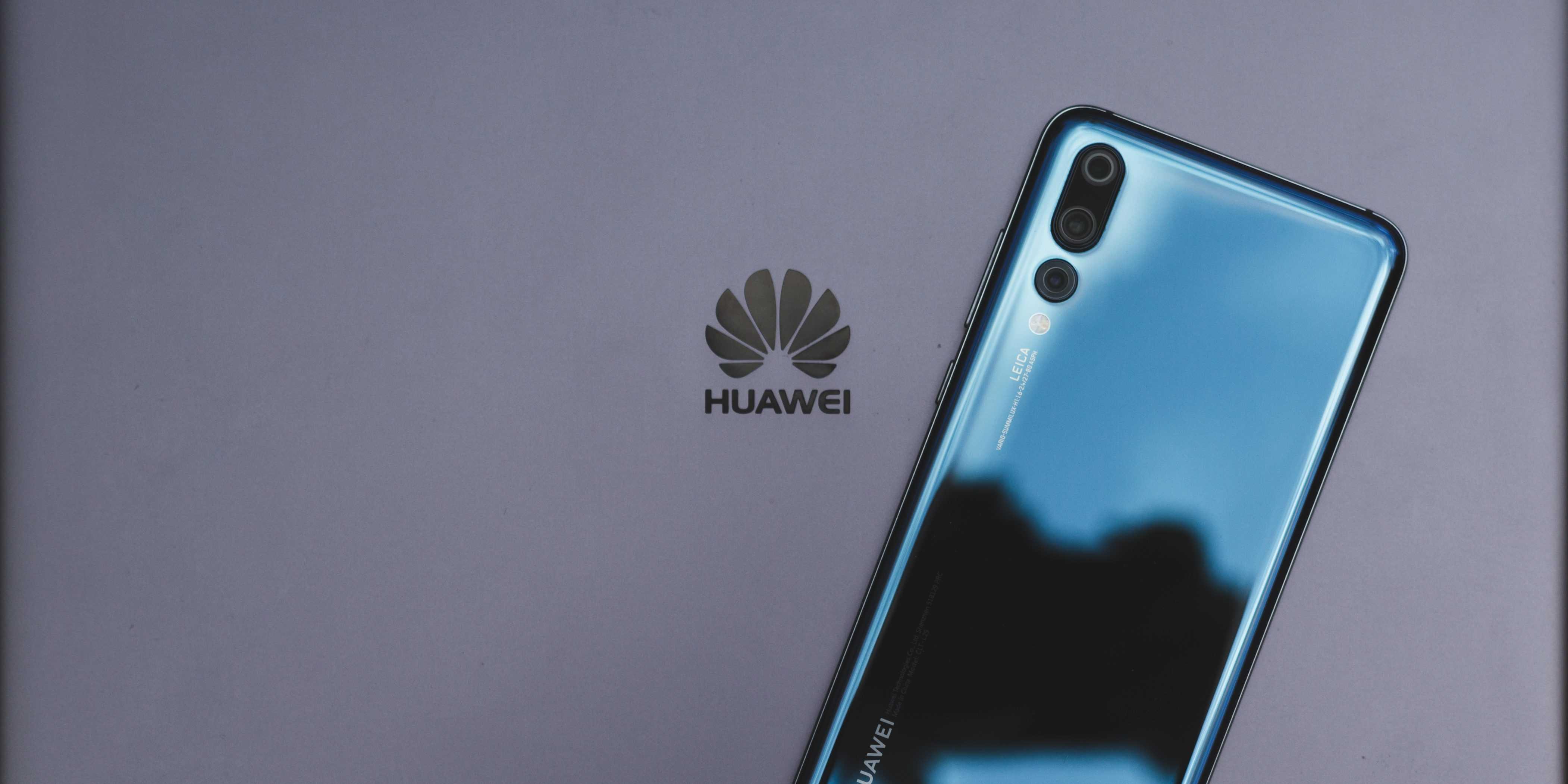 Администрация сша расширила санкции в отношении китайской компании huawei ► последние новости