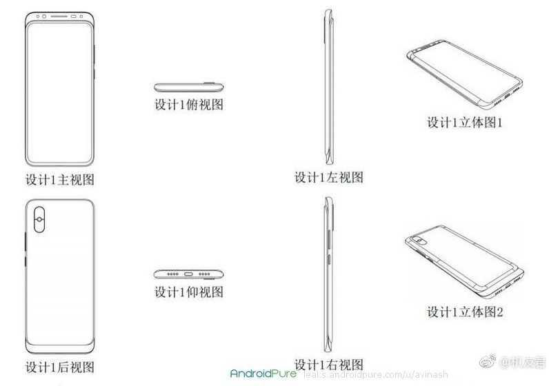 Xiaomi запатентовала смартфон, который сломает вам мозг - androidinsider.ru