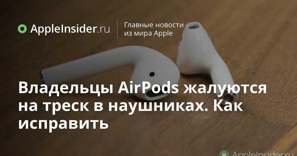 Опыт использования airpods pro. неделя с новинкой.