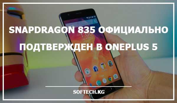 Кроме oneplus 8 компания выпустит недорогой смартфон - androidinsider.ru